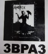 AMEBIX - DO YOU REALLY WANT YOUR FREEDOM BACK PATCH