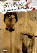 GG ALLIN - CARNIVAL OF EXCESS DVD